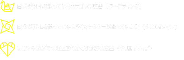 http://kantar.jp/whatsnew/%E3%81%BE%E3%81%A8%E3%82%81.png