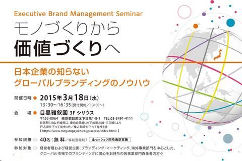 @最終JP518_G_branding_2p_front_ver2.jpg